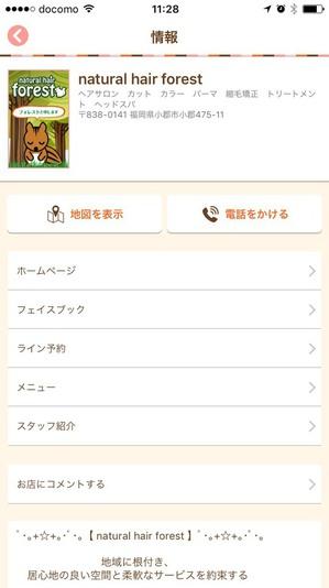 S__12877827.jpg