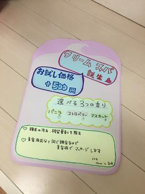 S__28114946.jpg