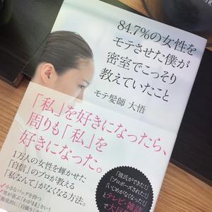 S__28139526.jpg