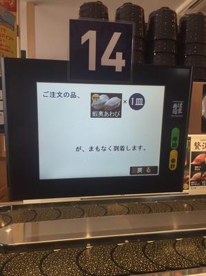 S__30146588.jpg