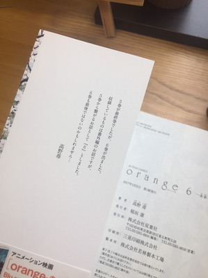 S__30277638.jpg