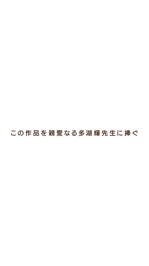 S__32825358.jpg