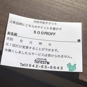 S__32890886.jpg