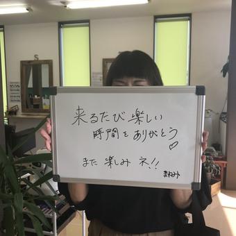 S__36880389.jpg
