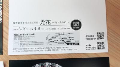 S__39903243.jpg