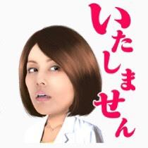 S__45047811.jpgのサムネイル画像