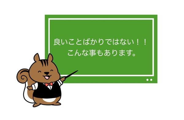 S__54280278.jpg